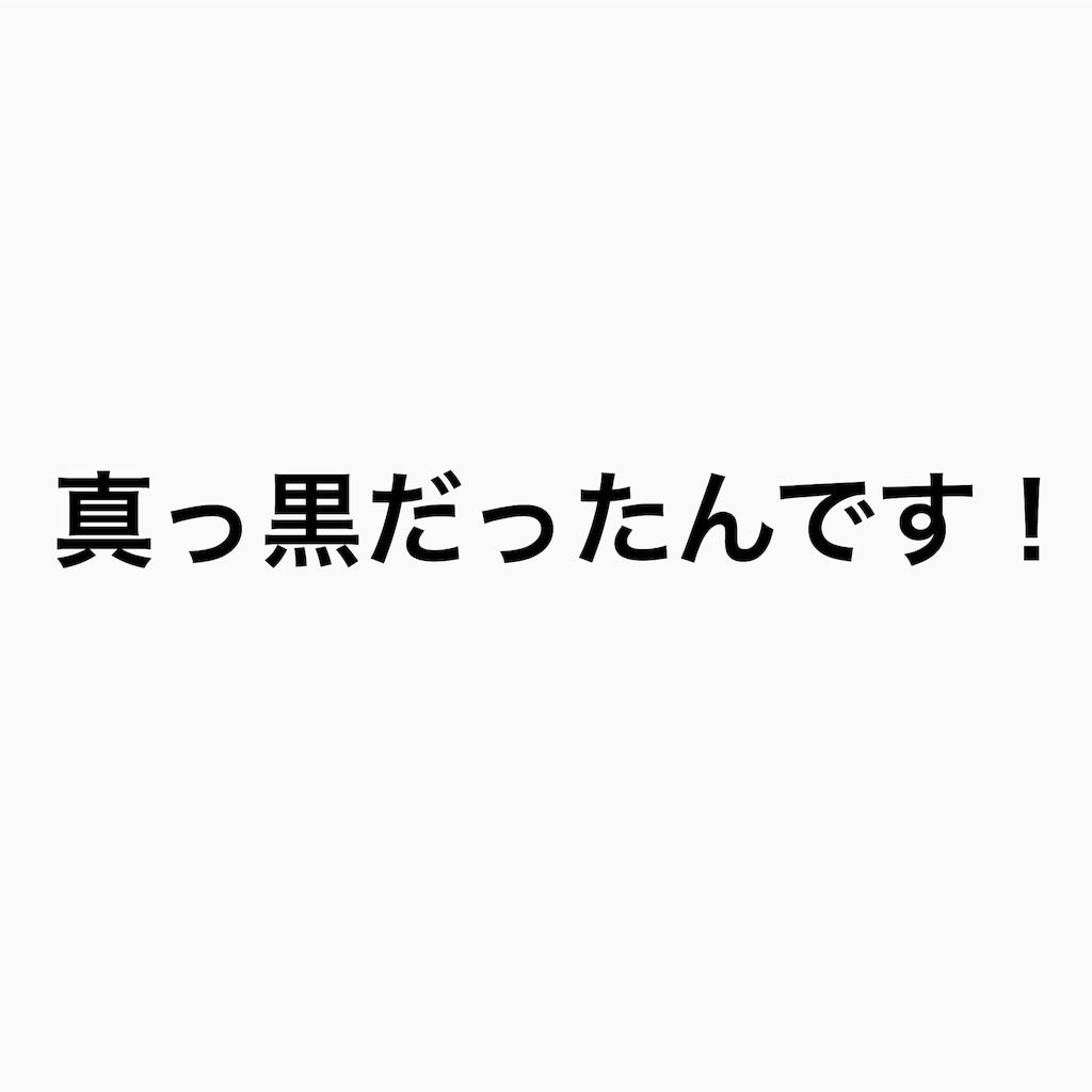 f:id:mraka2015:20190207202303j:image
