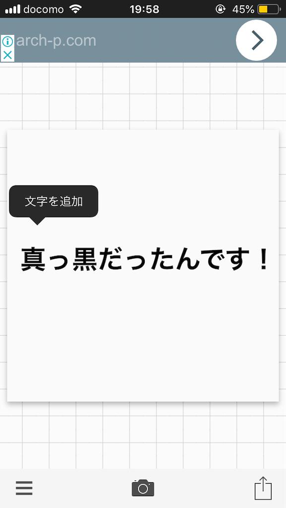 f:id:mraka2015:20190207204945p:image