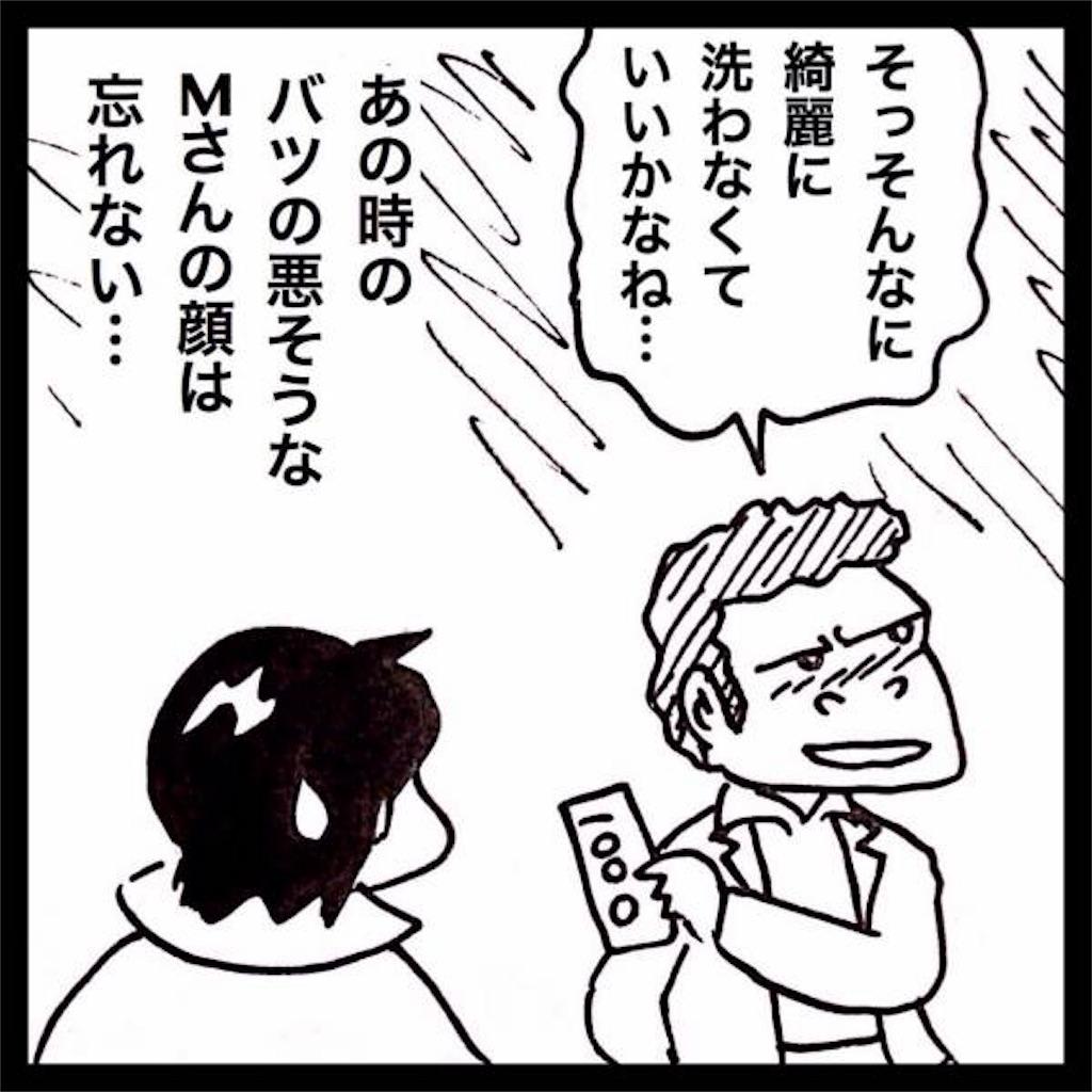 f:id:mraka2015:20190209135209j:image