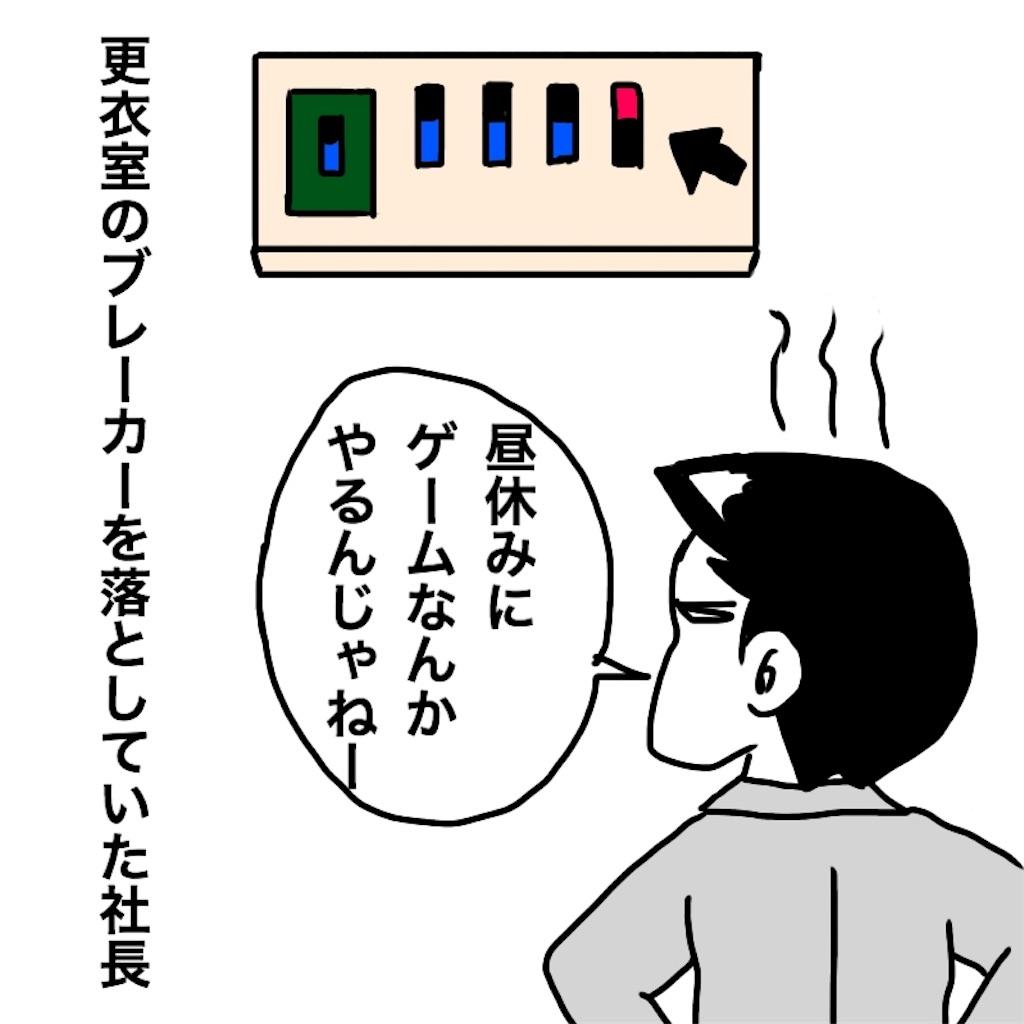 f:id:mraka2015:20190307111642j:image