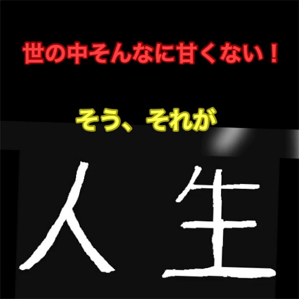 f:id:mraka2015:20190518170925j:image