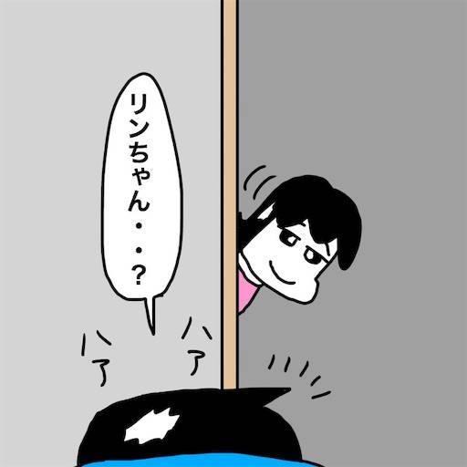 f:id:mraka2015:20191014174917j:image