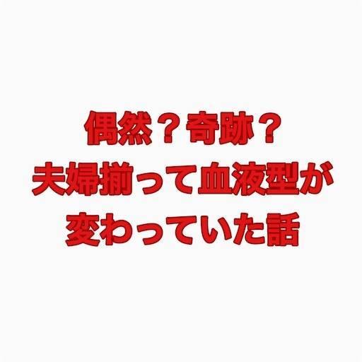 f:id:mraka2015:20200121175124j:image