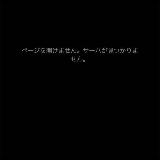 f:id:mraka2015:20200130110854j:image