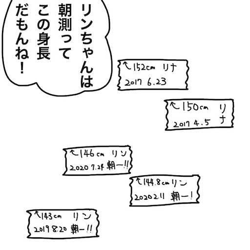 f:id:mraka2015:20200821095127j:plain