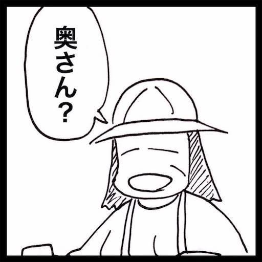 f:id:mraka2015:20201115073832j:plain