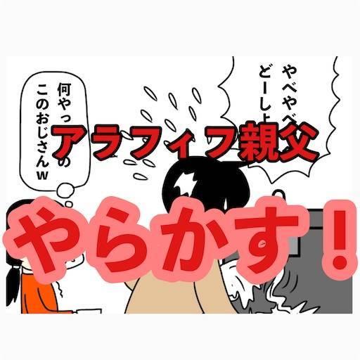 f:id:mraka2015:20210306224952j:plain