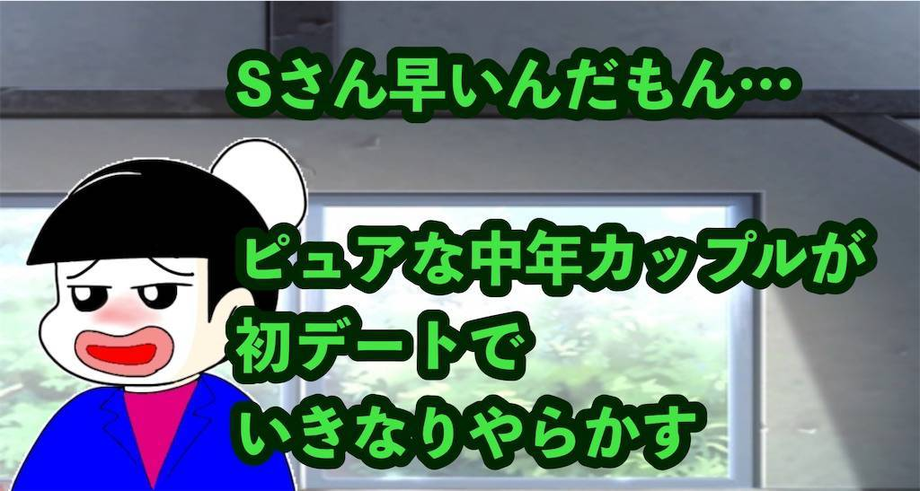 f:id:mraka2015:20211008135037j:plain