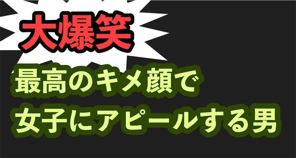 f:id:mraka2015:20211021141409j:plain