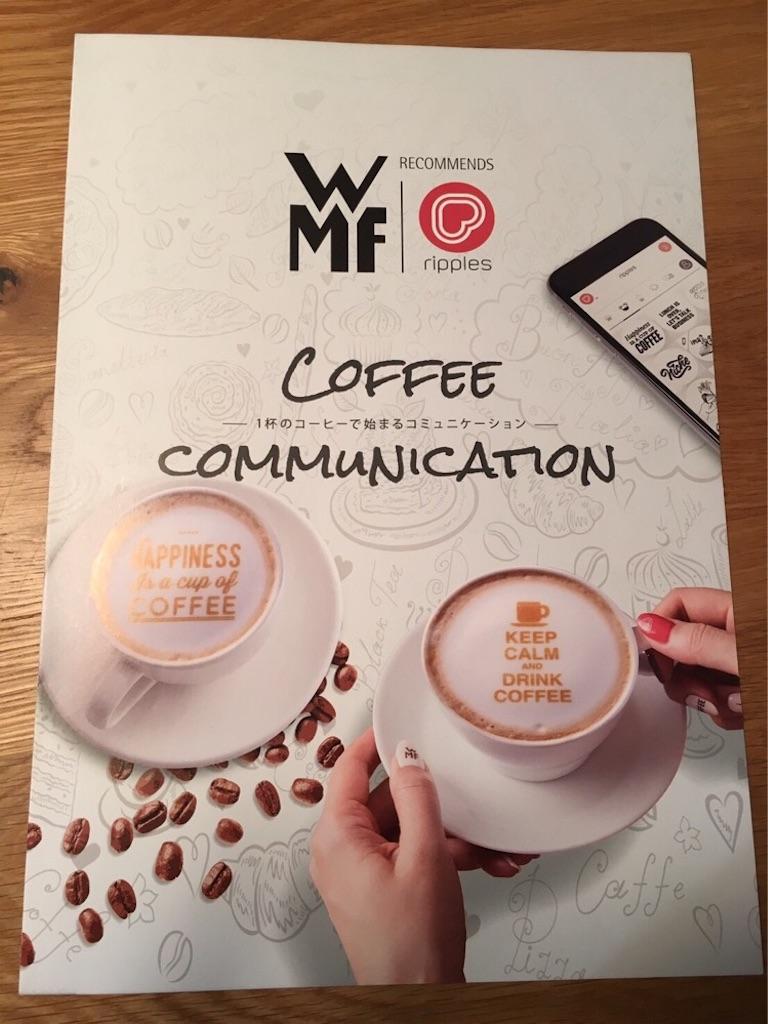 f:id:mrespresso:20190222091328j:image