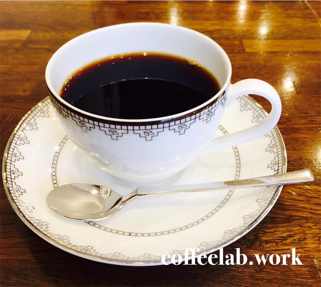 f:id:mrespresso:20190303144211j:image
