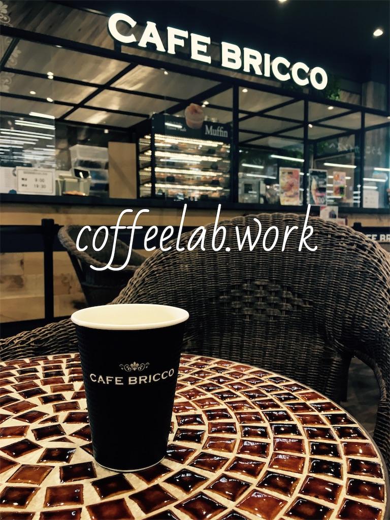f:id:mrespresso:20190303154958j:image