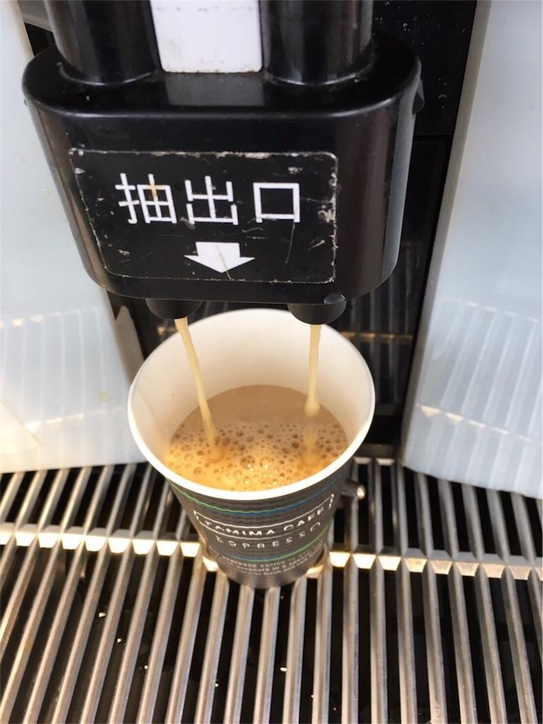 f:id:mrespresso:20190307155050j:image