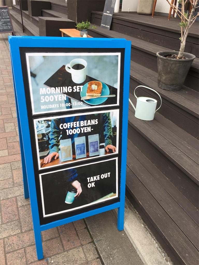 f:id:mrespresso:20190325072025j:image