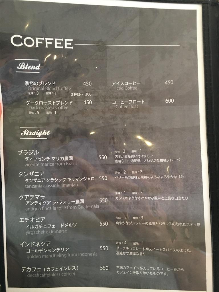 f:id:mrespresso:20190814124532j:image