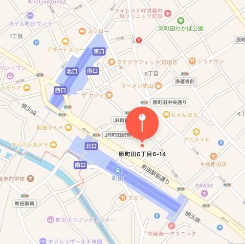 町田 タピオカ 黒糖兄弟