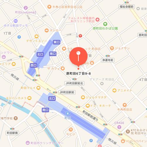 町田 タピオカ chatime