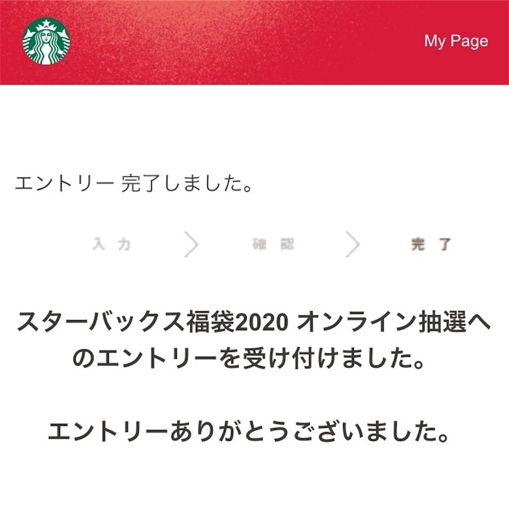 f:id:mrespresso:20191125231008j:image