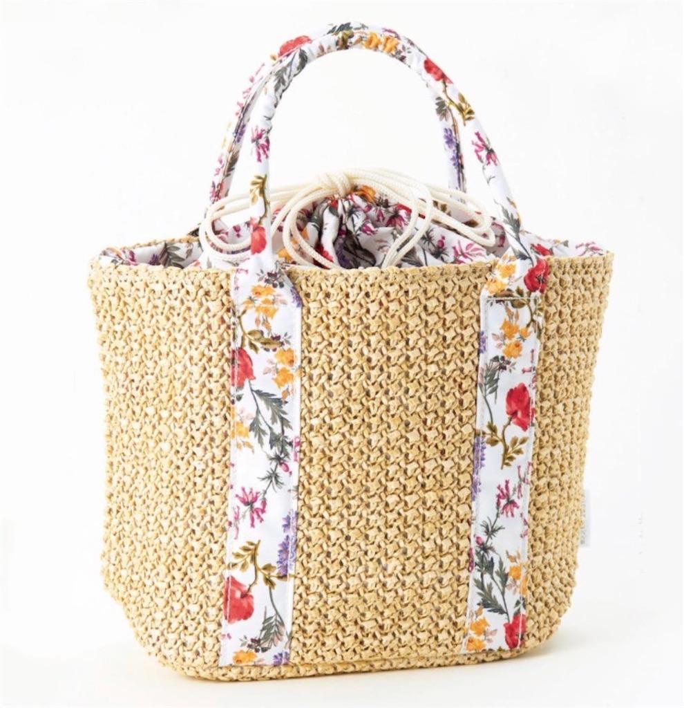 大人のおしゃれ手帖 付録 SUPER HAKKA 上品な花柄 巾着カゴバッグ