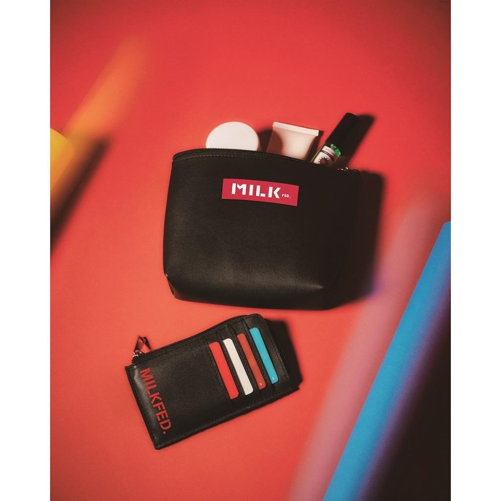smart スマート 2020年 6月号 増刊 ミルクフェド ポーチ&カードケース2点セット