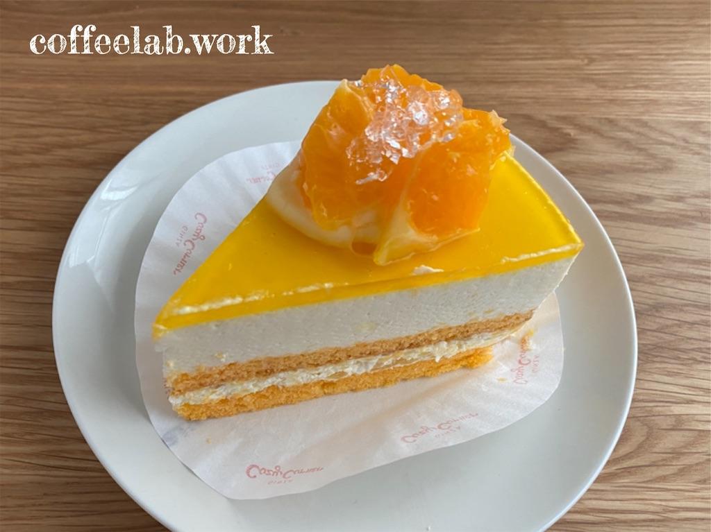 コージーコーナー 清見オレンジのレアチーズケーキ