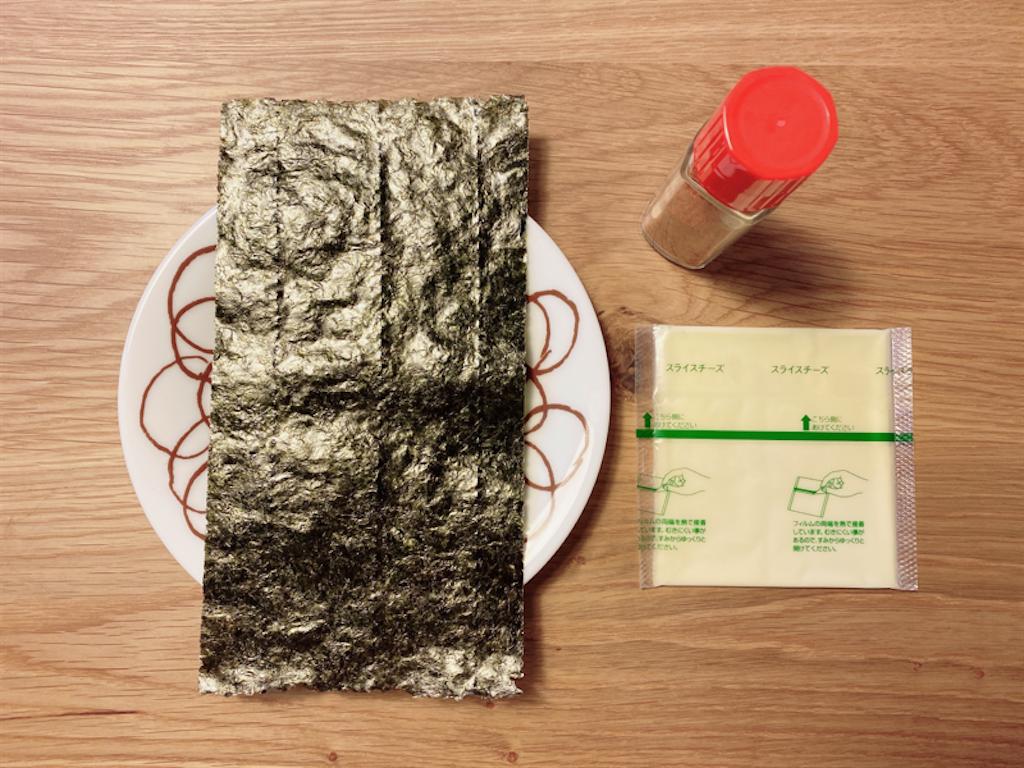 簡単チーズおつまみ レシピ