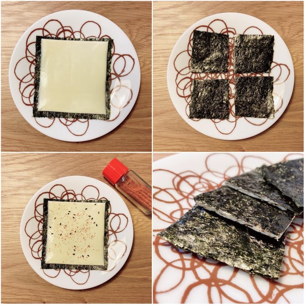 簡単チーズレシピ おつまみ