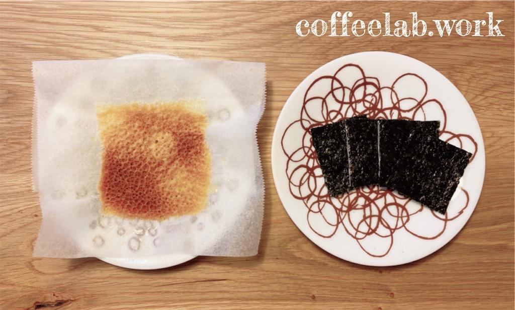 f:id:mrespresso:20200409210902j:image