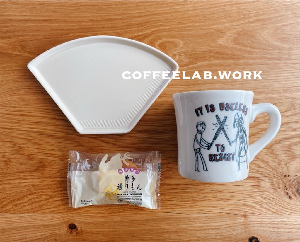 f:id:mrespresso:20200504143431j:image