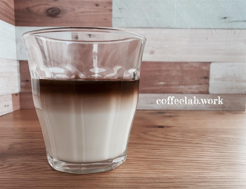 うちカフェ コーヒートニック