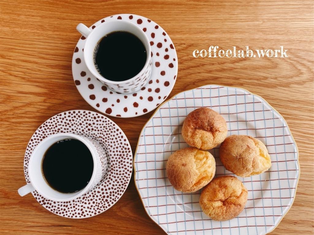 f:id:mrespresso:20200614210003j:image