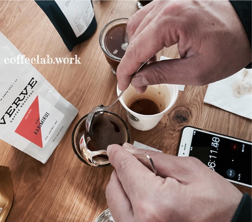 f:id:mrespresso:20200619131836j:image
