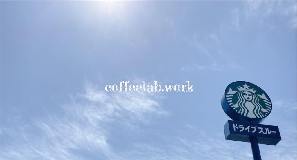 f:id:mrespresso:20200703155021j:image