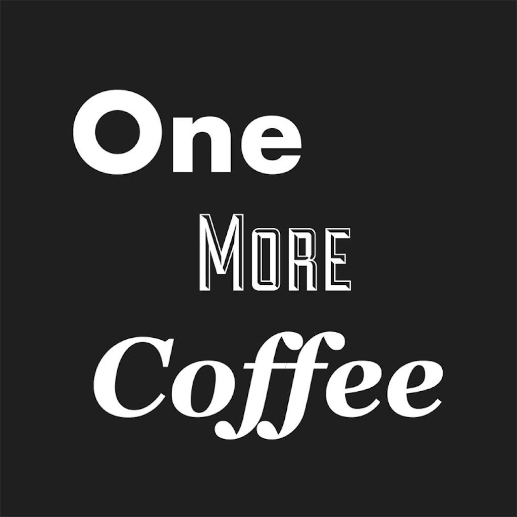 f:id:mrespresso:20200709211411j:image
