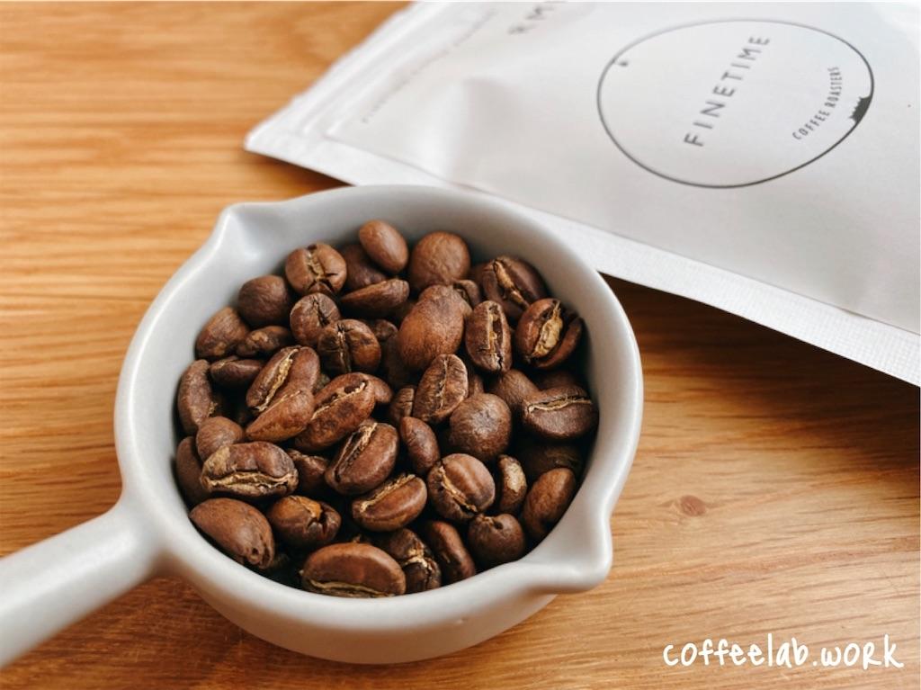 f:id:mrespresso:20200714090936j:image