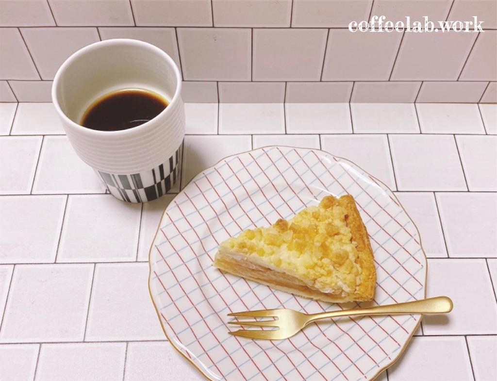 f:id:mrespresso:20200831224001j:image