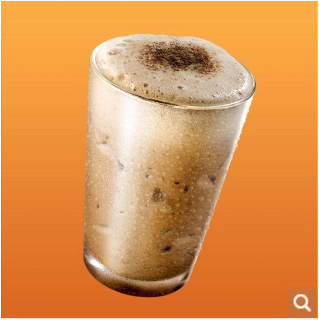 f:id:mrespresso:20200906194137j:image
