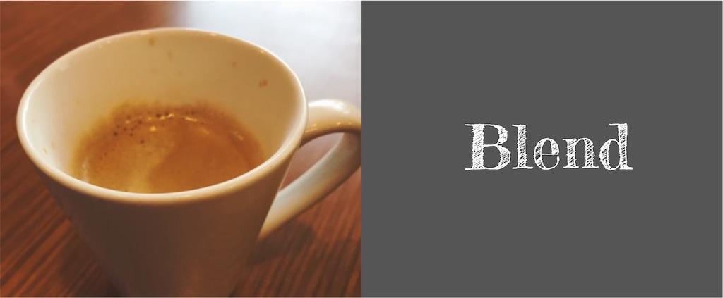 f:id:mrespresso:20200913232251j:image