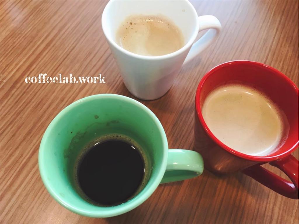 f:id:mrespresso:20200915164715j:image