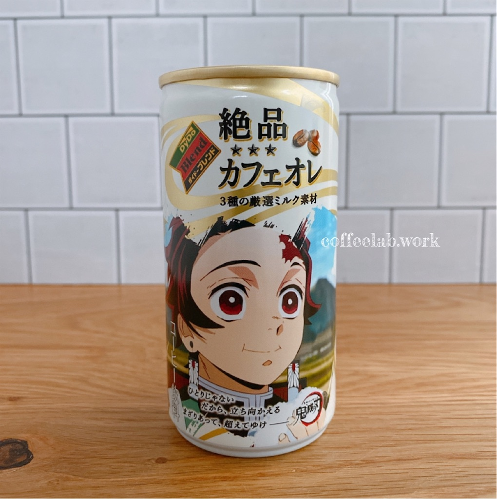 ダイドーブレンド×鬼滅の刃コラボ缶
