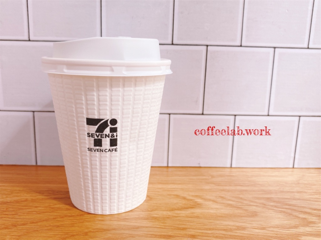 f:id:mrespresso:20201012160214j:image