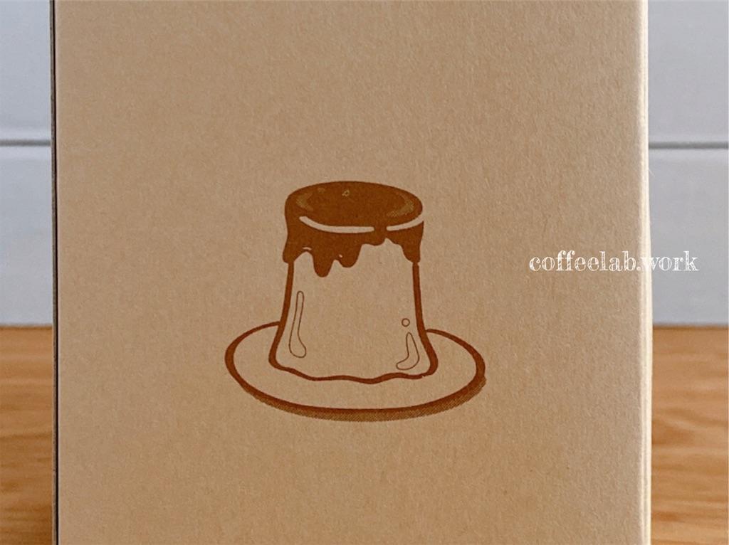 f:id:mrespresso:20201012191438j:image