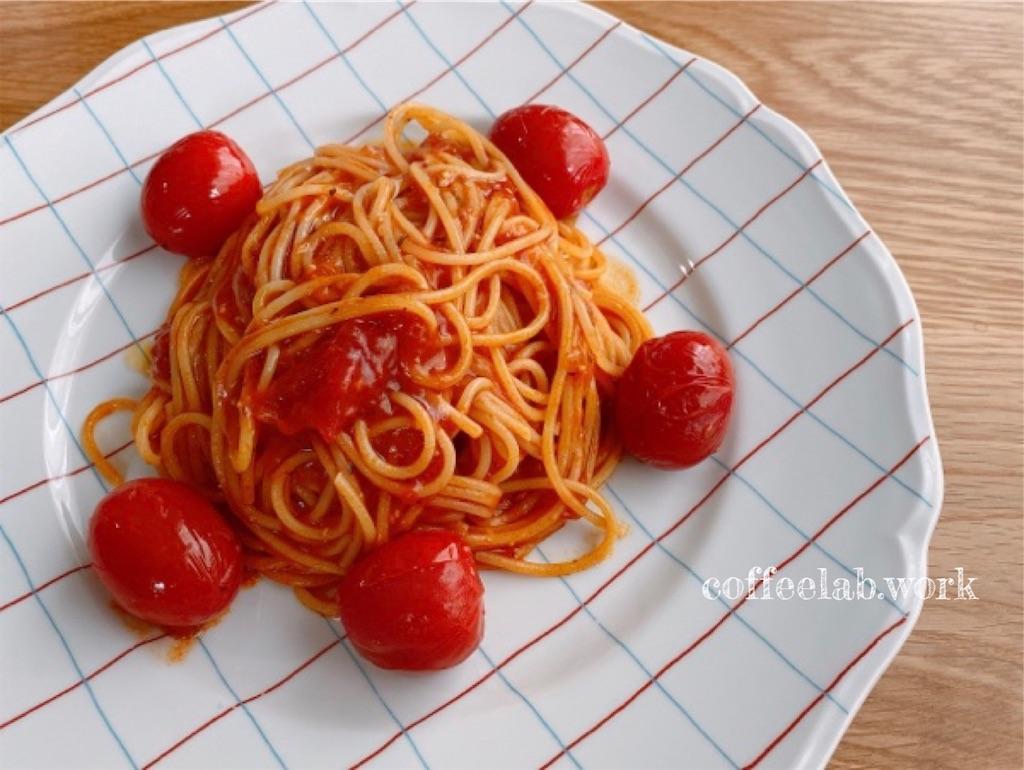 ジョブチューン 簡単にワンランクアップ 激ウマ!ダブルトマトパスタ