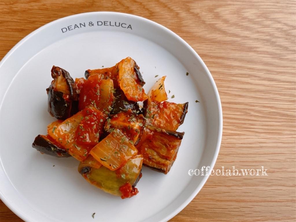 ジョブチューン 簡単にワンランクアップ 激ウマ!ダブルトマトパスタのソースをアレンジでラタトゥイユ