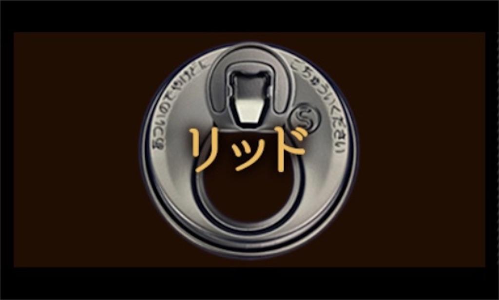 f:id:mrespresso:20201024090115j:image