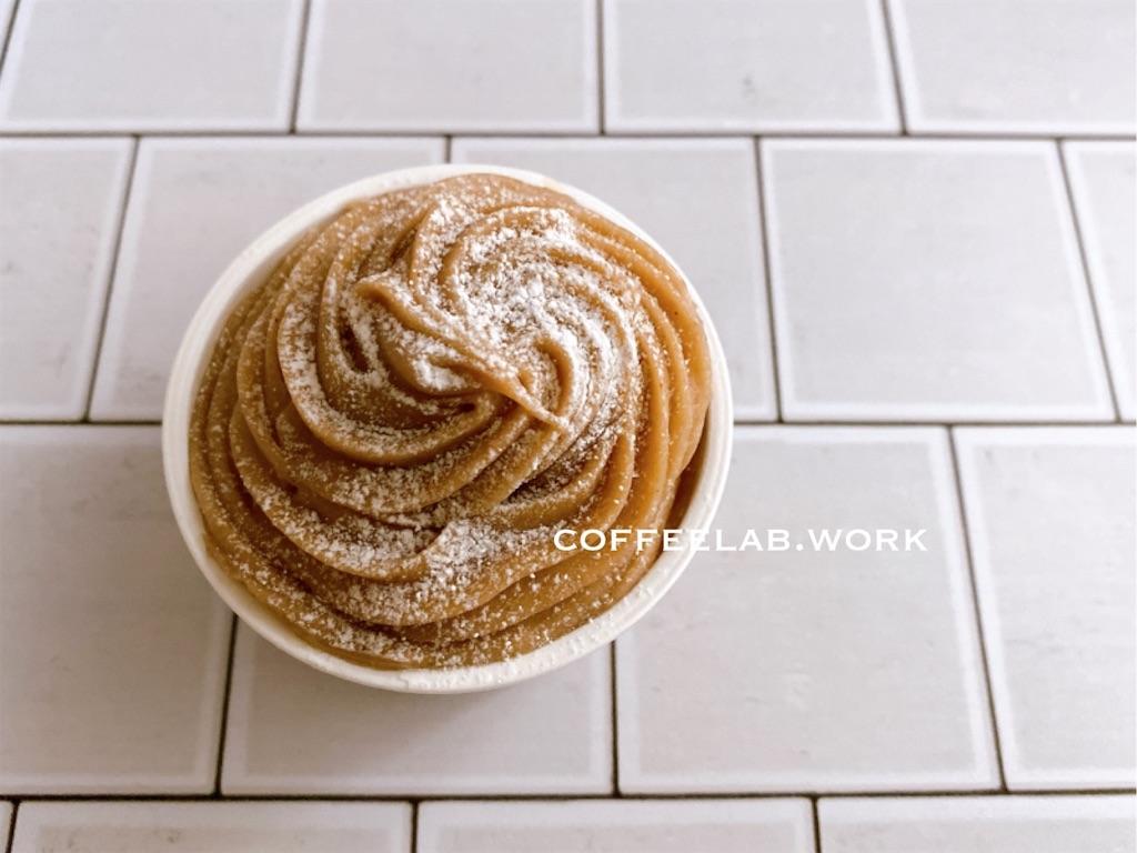 f:id:mrespresso:20201029214323j:image