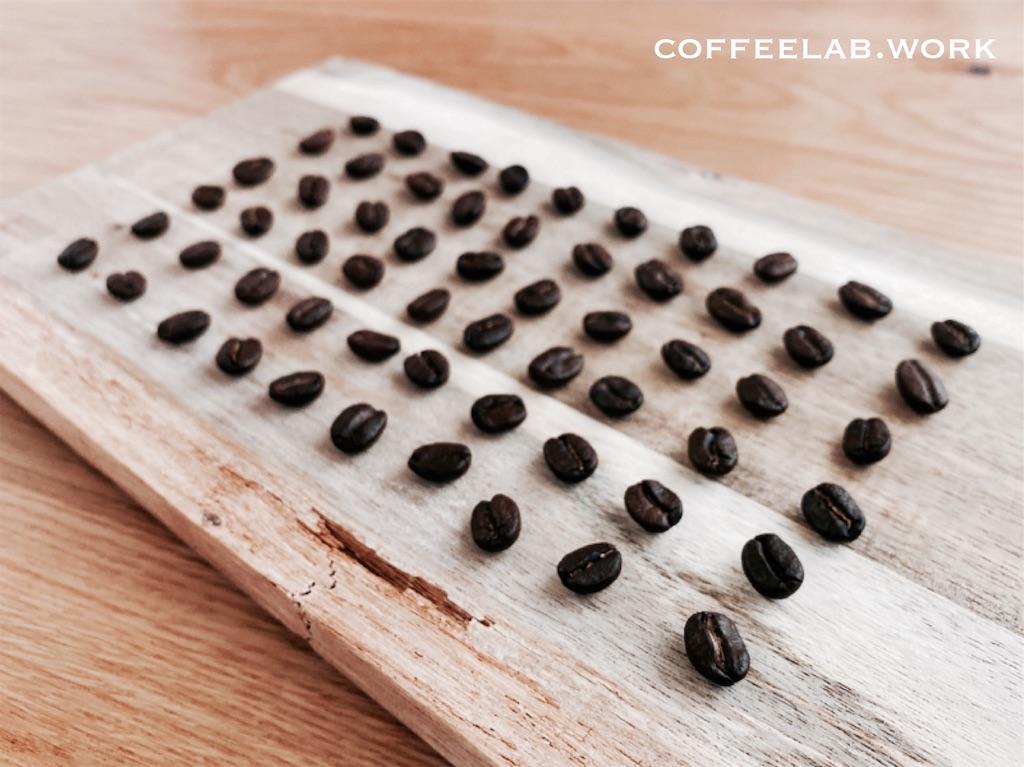 f:id:mrespresso:20201108094719j:image