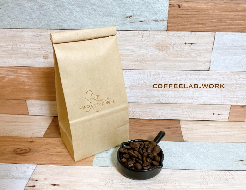 コーヒー 厚木 バンクーバー