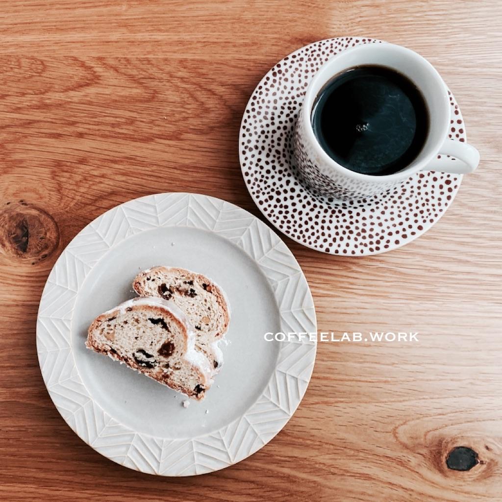 f:id:mrespresso:20201117163209j:image