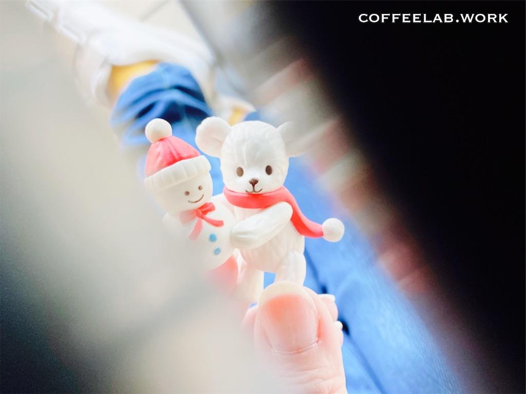 f:id:mrespresso:20201127203541j:image